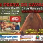 Terceira Festa do Cavalo de Manhumirim.