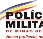Policia Militar Ocorrências  em destaque Muriaé 2ª Edição do dia 26/08/2013.