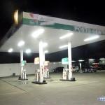 Muriaé-Posto de combustíveis é assaltado na BR-356, na região central.