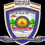 PRV de Carangola protegendo nas estradas.!!!