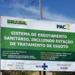 Obra de saneamento básico está sendo executada no Município de Carangola.